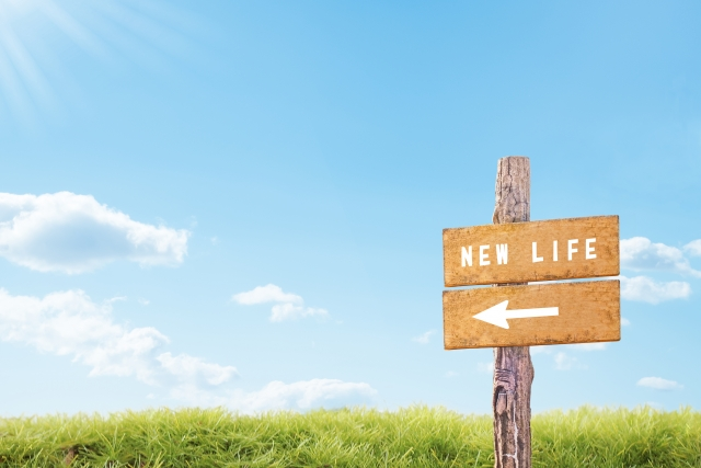 新しい人生への道